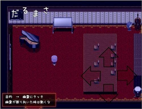 まだまだっ! 女子高生と時々幽霊ちゃん Game Screen Shot5