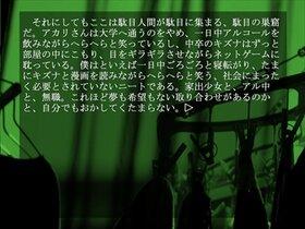 キズナ行進曲 Game Screen Shot2
