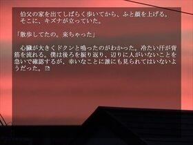 キズナ行進曲 Game Screen Shot3