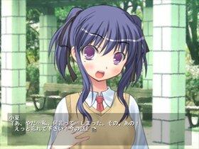 かにまち~Kanimachi~ Game Screen Shot3