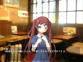 かにまち~Kanimachi~ Game Screen Shot4