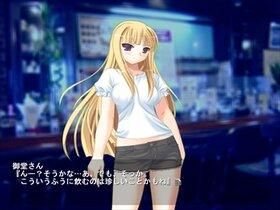 かにまち~Kanimachi~ Game Screen Shot5