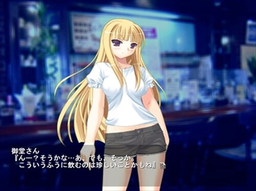 かにまち~Kanimachi~ Game Screen Shot5