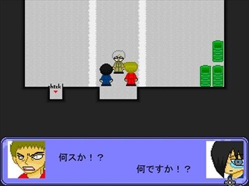 貝木機械怪異課 第1話 Game Screen Shots