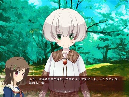 きのこいっ! Game Screen Shot