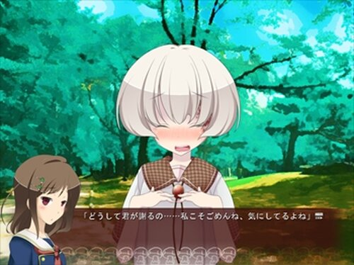 きのこいっ! Game Screen Shot3