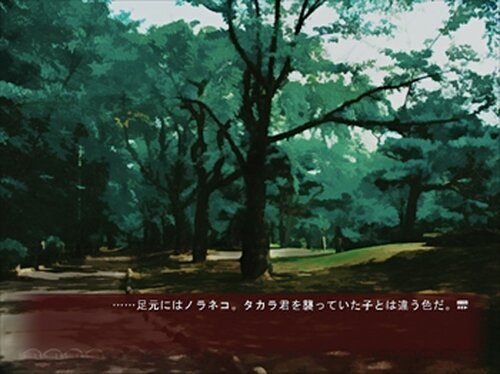 きのこいっ! Game Screen Shot4