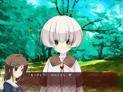 きのこいっ! Game Screen Shots