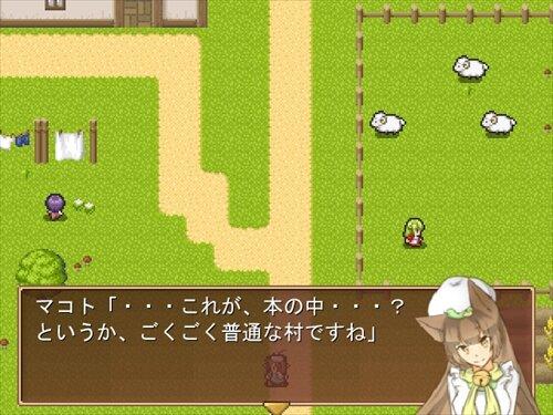 詩音楽団 -Beast in Bookworld- Game Screen Shot