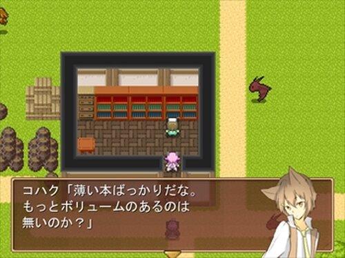詩音楽団 -Beast in Bookworld- Game Screen Shot5