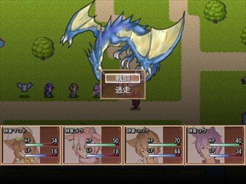 詩音楽団 -Beast in Bookworld- Game Screen Shots