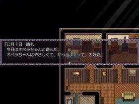 ヤンデレ魔女とおバカさん Game Screen Shot2