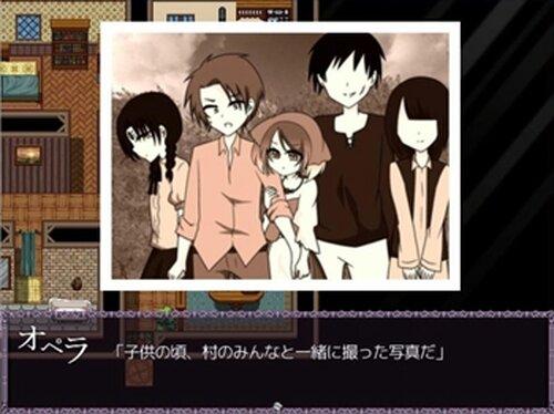 ヤンデレ魔女とおバカさん Game Screen Shot3