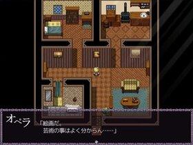 ヤンデレ魔女とおバカさん Game Screen Shot5