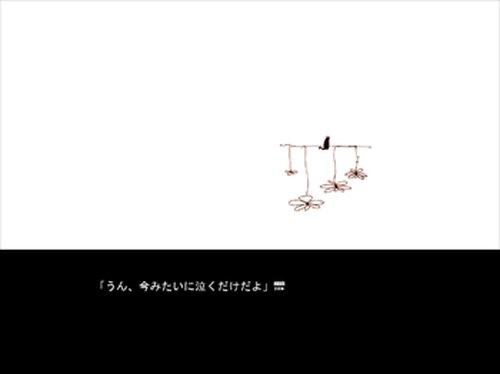 かわいそうな黒猫の話 Game Screen Shot5