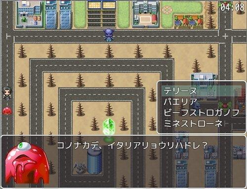 ヒマニト物語 Game Screen Shot1