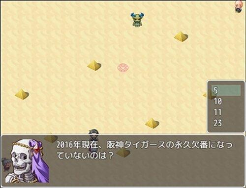 ヒマニト物語 Game Screen Shot4