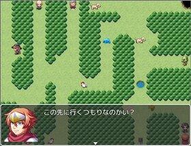 ヒマニト物語 Game Screen Shot5