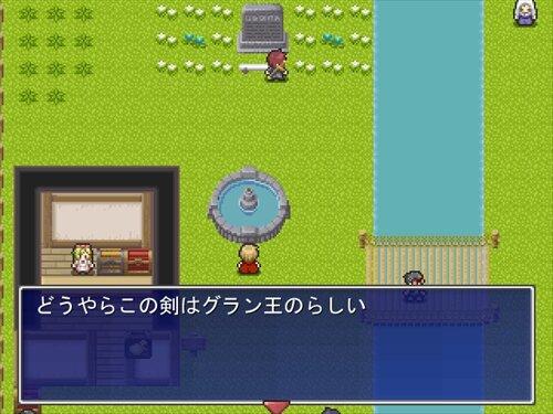 記憶喪失の魔物退治 Game Screen Shot1