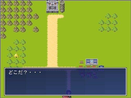 記憶喪失の魔物退治 Game Screen Shot2