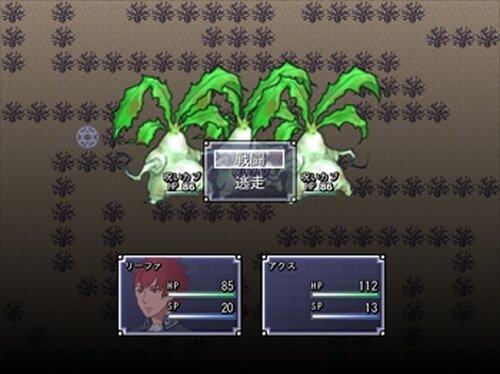 記憶喪失の魔物退治 Game Screen Shot3