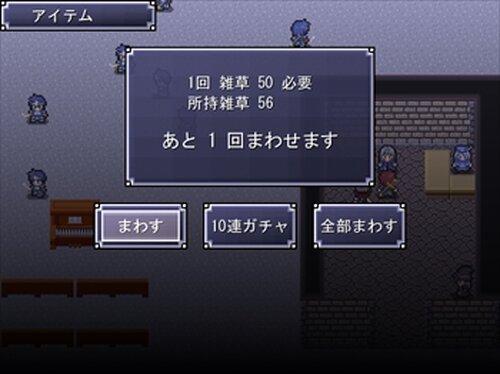 記憶喪失の魔物退治 Game Screen Shot5
