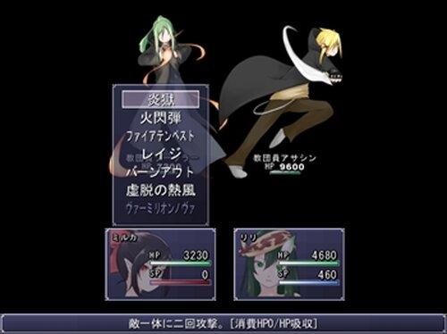VELONICCA Game Screen Shot5