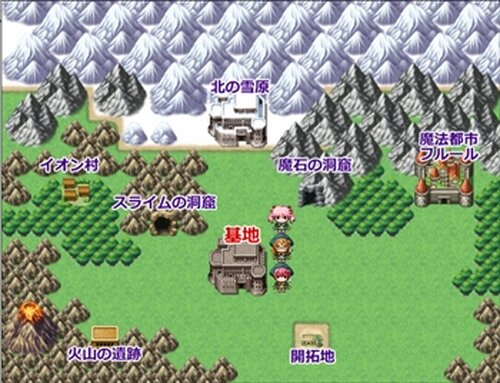 LOST EARTH~魔術師ココと水の精霊王~ Game Screen Shot5