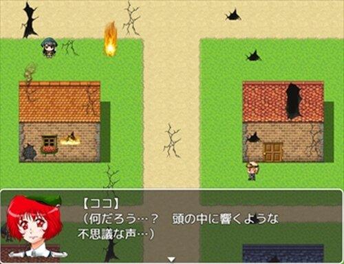 LOST EARTH~魔術師ココと水の精霊王~ Game Screen Shots