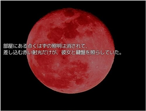 StrawberryMoon Game Screen Shot2
