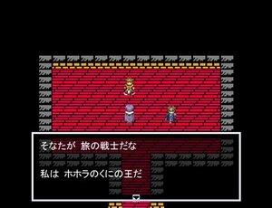 レトロ伝説