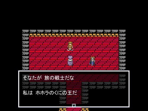 レトロ伝説 Game Screen Shot