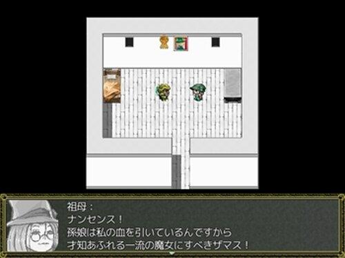 プリメーカー Game Screen Shot3