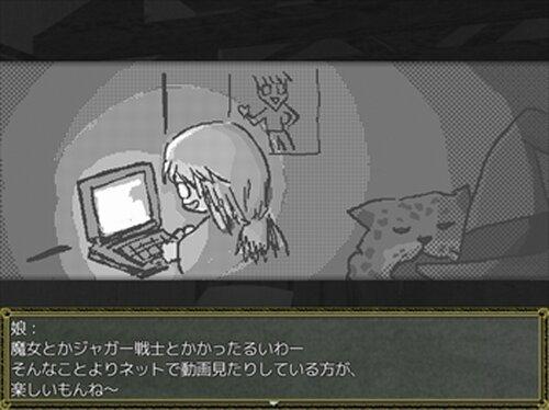 プリメーカー Game Screen Shot4