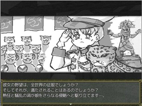 プリメーカー Game Screen Shot5