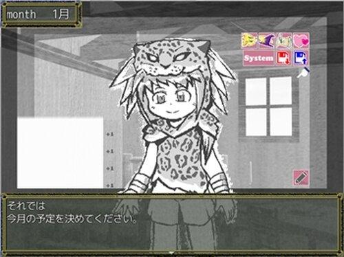 プリメーカー Game Screen Shots