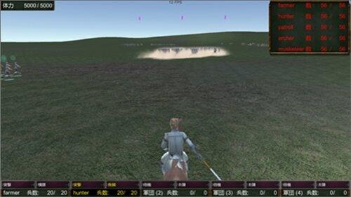 Art of War ~Europe~ Game Screen Shot5