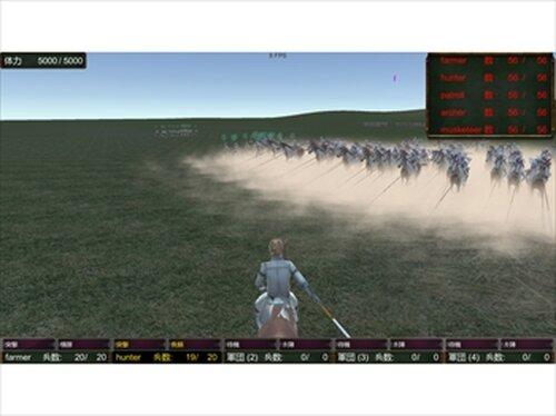 Art of War ~Europe~ Game Screen Shots