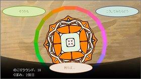 ウォルンタースの鉱石 Game Screen Shot5