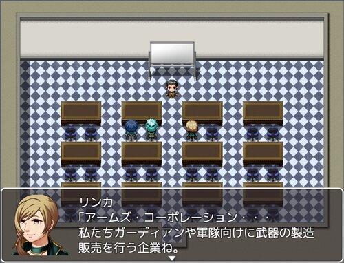 THE GUARDIAN Game Screen Shot1