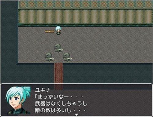 THE GUARDIAN Game Screen Shot2