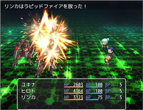THE GUARDIAN Game Screen Shot3