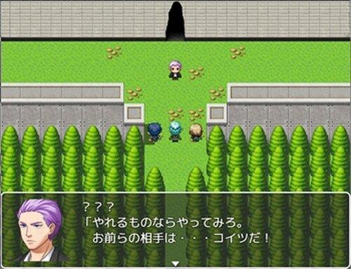 THE GUARDIAN Game Screen Shot4
