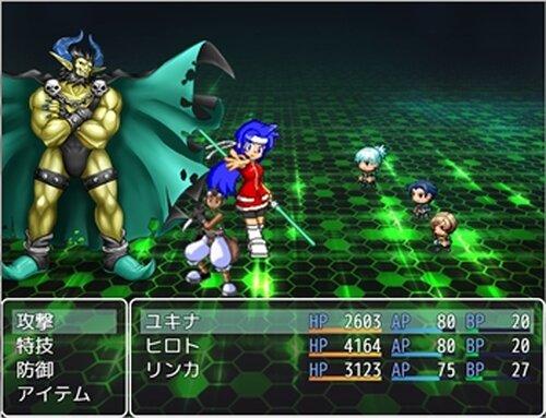 THE GUARDIAN Game Screen Shots