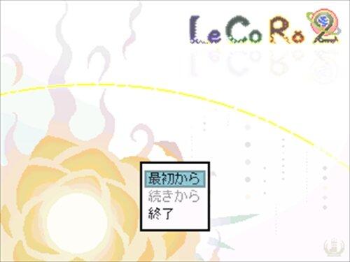 LeCoRo2 Game Screen Shot1