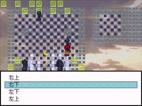 LeCoRo2 Game Screen Shot3