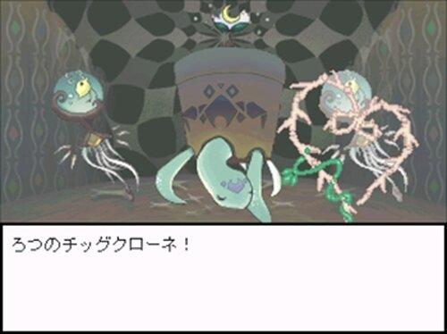 LeCoRo2 Game Screen Shot5