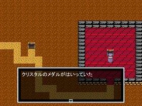 レトロ伝説 Game Screen Shot3