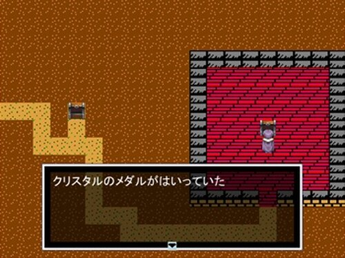 レトロ伝説 Game Screen Shot3