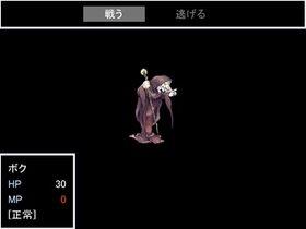 レトロ伝説 Game Screen Shot4